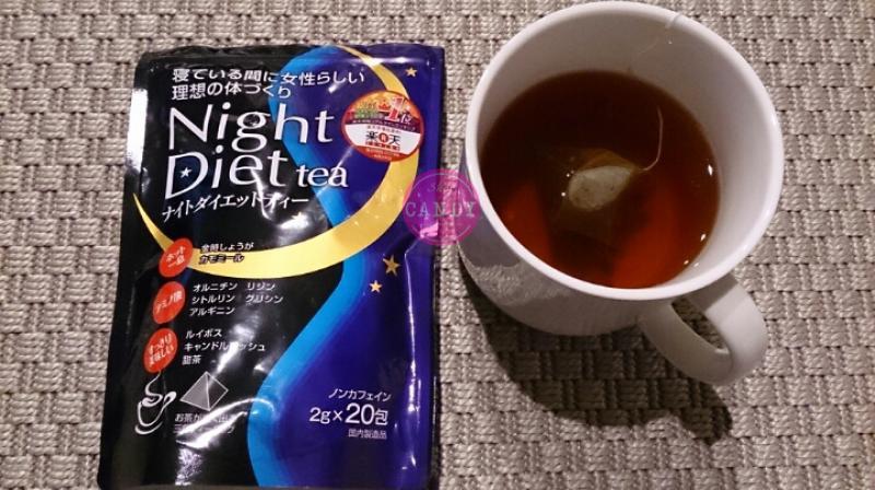 Kết quả hình ảnh cho TRÀ GIẢM CÂN BAN ĐÊM NIGHT DIET TEA ORIHIRO NHẬT BẢN