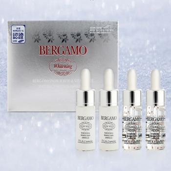 Serum Bergamo Whitening Set 4 lọ
